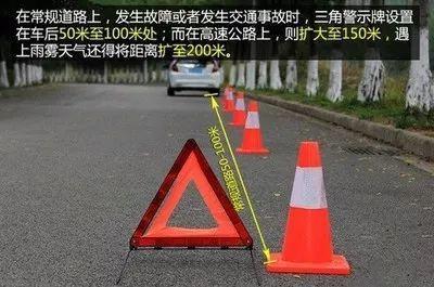 高速小刮碰,广东一男子下车拍照却瞬间被撞身亡!插图18