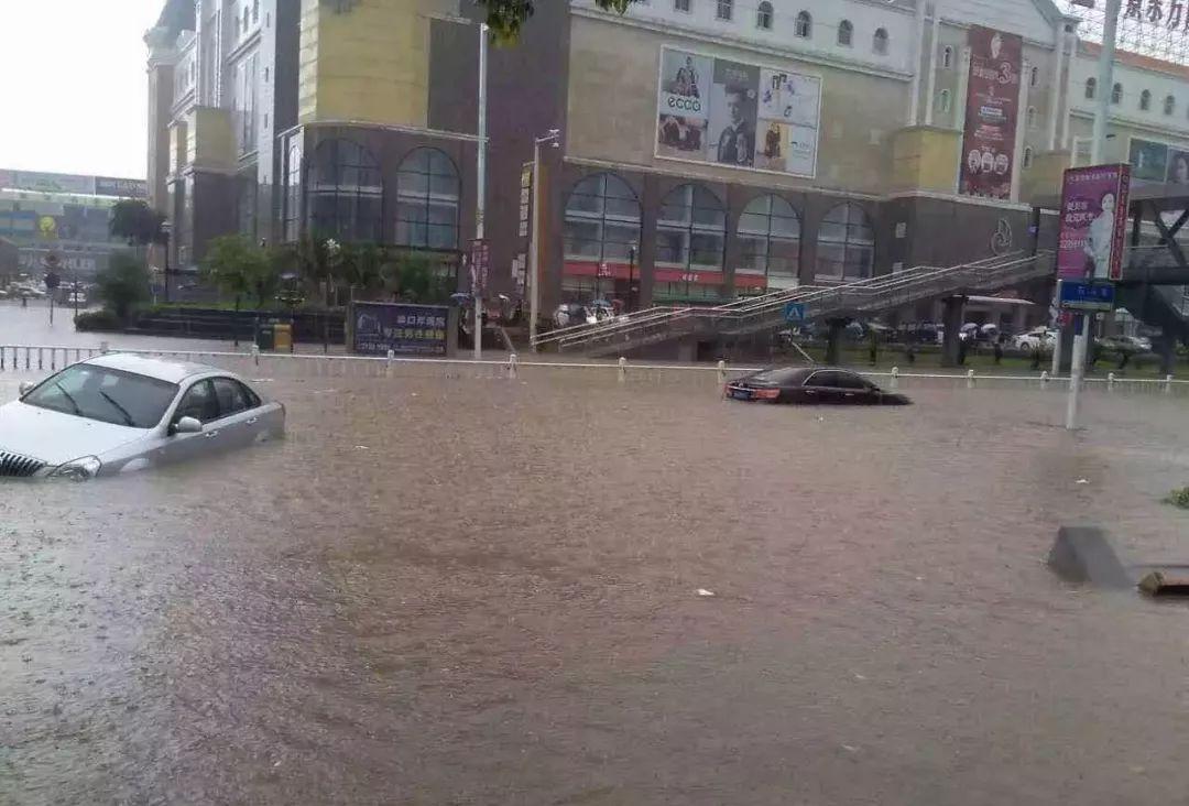 水浸街又来了!雷雨大风+暴雨预警生效!地质灾害预警三级!插图44