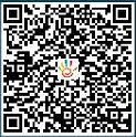 东莞入学新政!今天正式报名!很多家长填错!最新最全指引来了插图2
