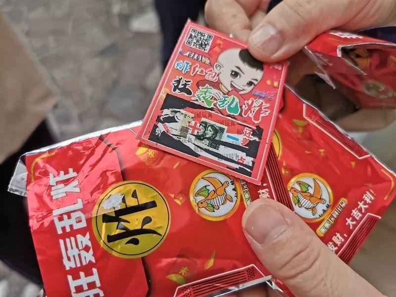 """东莞家长警惕!会""""爆炸""""的红包已在学生中风靡!"""
