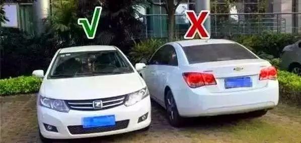 停车为什么车头一定要朝外?原来讲究这么多,最后一个绝对想不到插图4