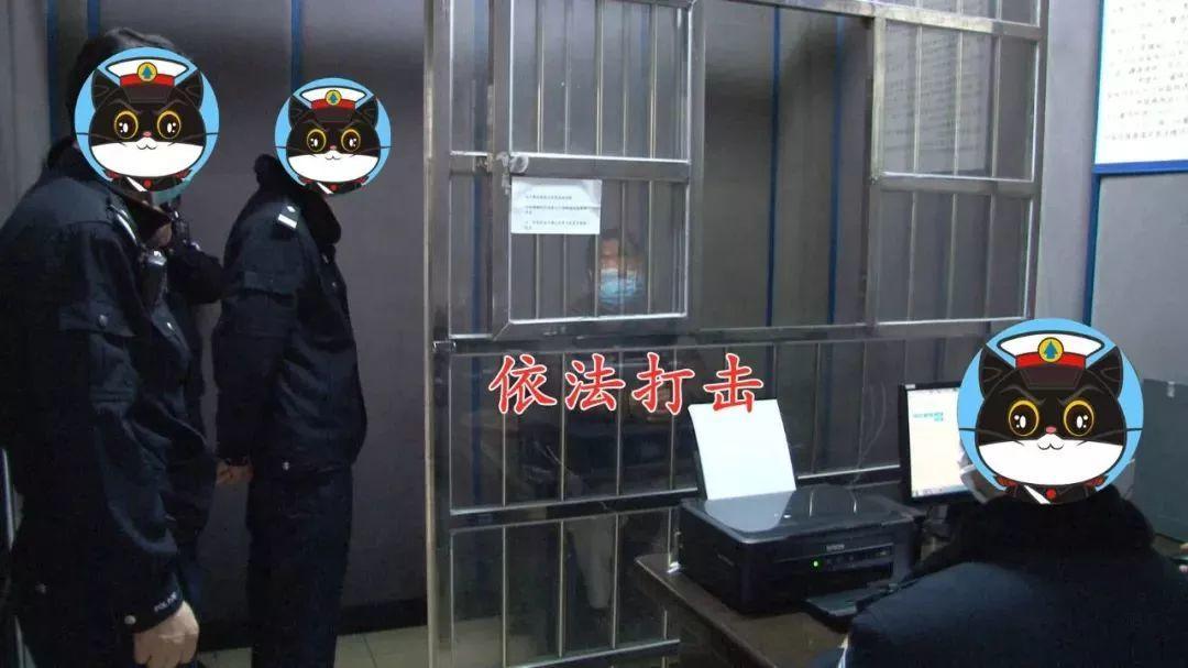 动真格!东莞一男子乘坐公交车拒戴口罩被拘留插图8