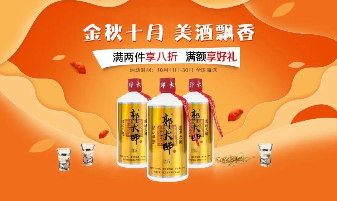 国酒大师手酿『五年53度柔雅酱香酒』,1口喝出1200年前的味道插图