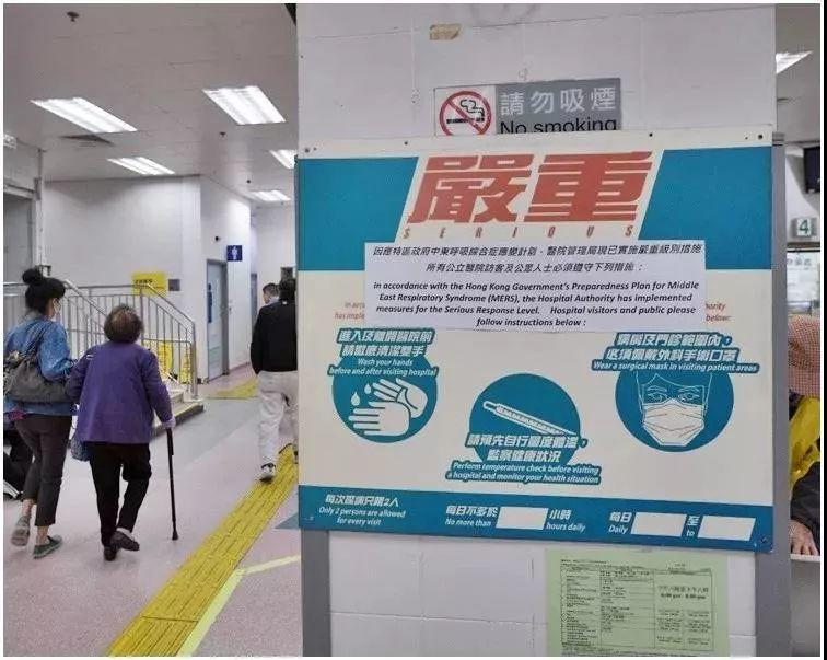 """香港""""夺命""""流感来袭!已致5人死亡!东莞人近期别去了…插图26"""