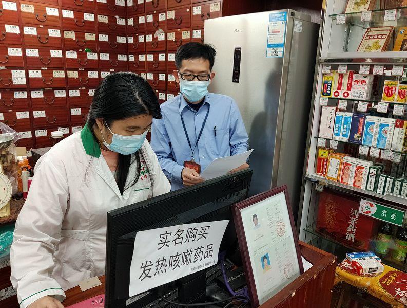 东莞19家药店被立案查处,60多家药店被责令整改!