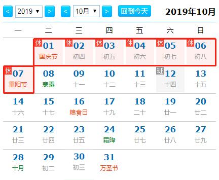 东莞司机注意!5月1日起,去深圳这些地方必须预约!插图30