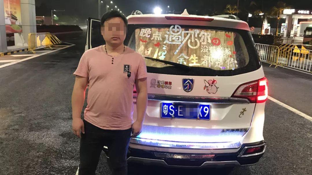 """东莞小车去珠海办事,却被罚款1000元!只因车身太""""风骚""""!插图6"""