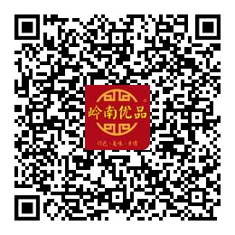 """""""别吵了!道滘粽子天下第一!""""插图18"""
