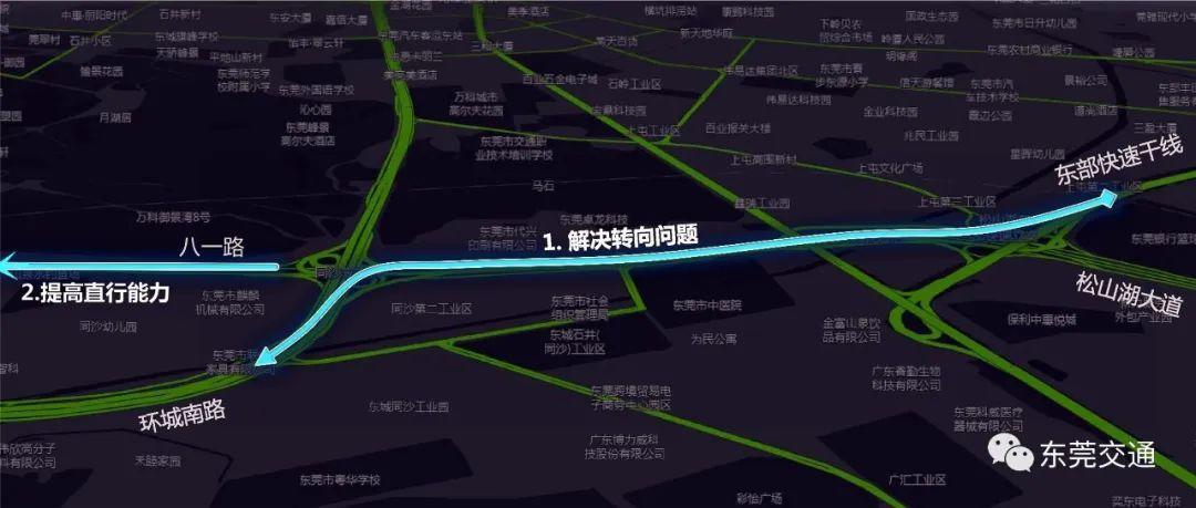 好消息!东莞这些路建公交专用道、首个建筑物内公交首末站来了,这个大堵点要治理~插图18
