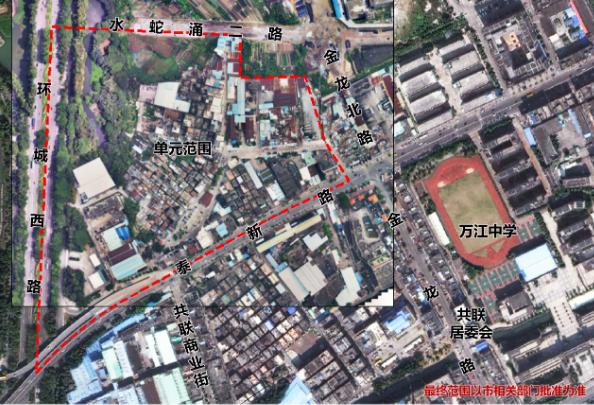 东莞又一批村子(社区)将迎更新改造!涉及万江、虎门、厚街、洪梅…插图10