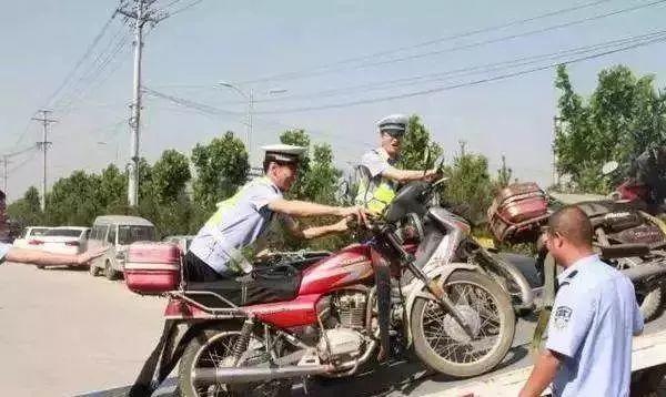 重磅! 摩托车有望解禁!插图38