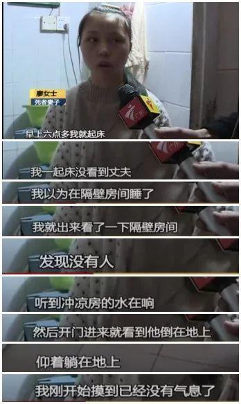 东莞男子洗热水澡身亡,只因家里用了这种热水器…插图2
