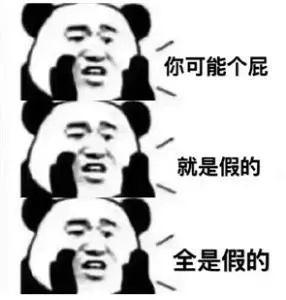 东莞可以摘口罩了吗?官方回应…插图10
