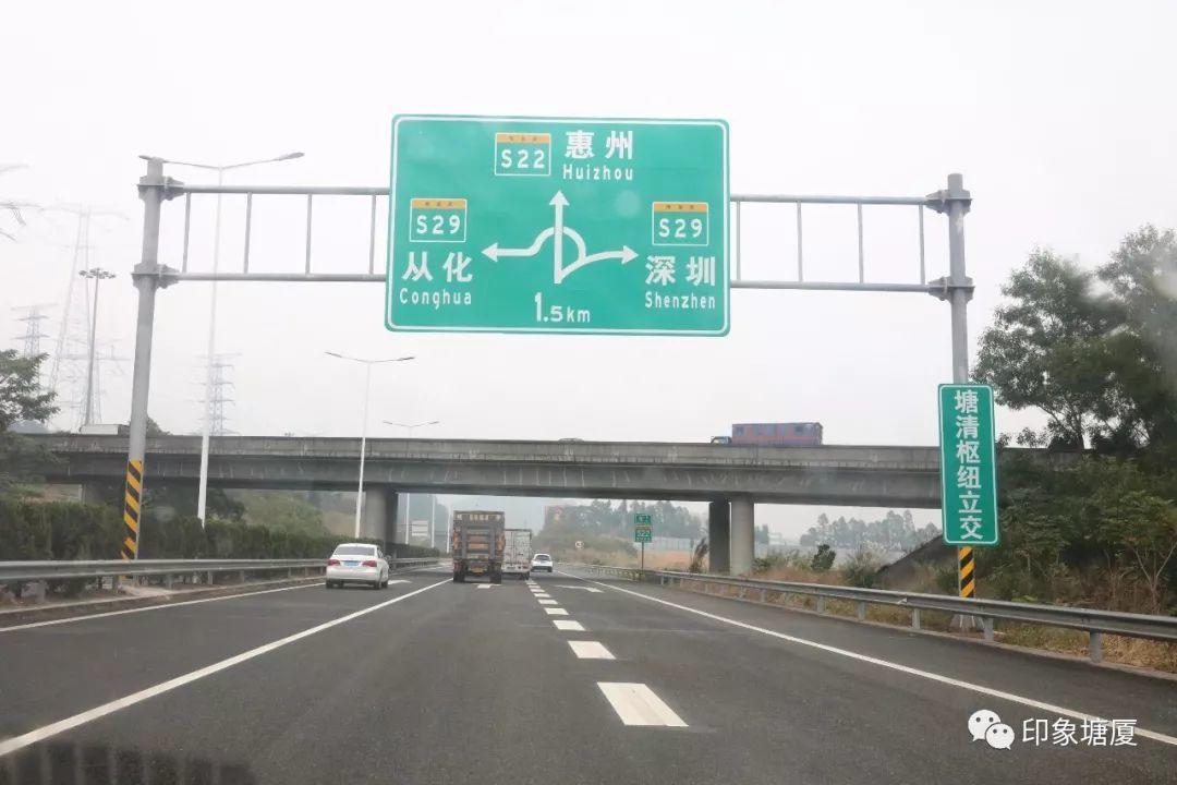 东莞这段高速正式通车!东莞这8个镇超便利!