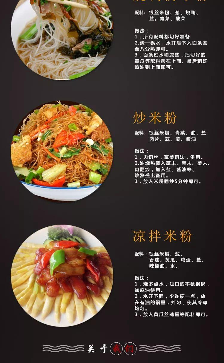 广东老字号,广华银丝手工水磨米粉,下单就送香辣萝卜!插图72