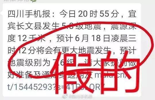 刚刚,噩耗再次传来!13人死亡200伤!7岁儿子遇难,爸爸失声痛哭插图78