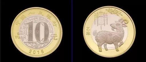 @东莞人 鼠年纪念币2000枚,10元等值兑换快来抢!插图26