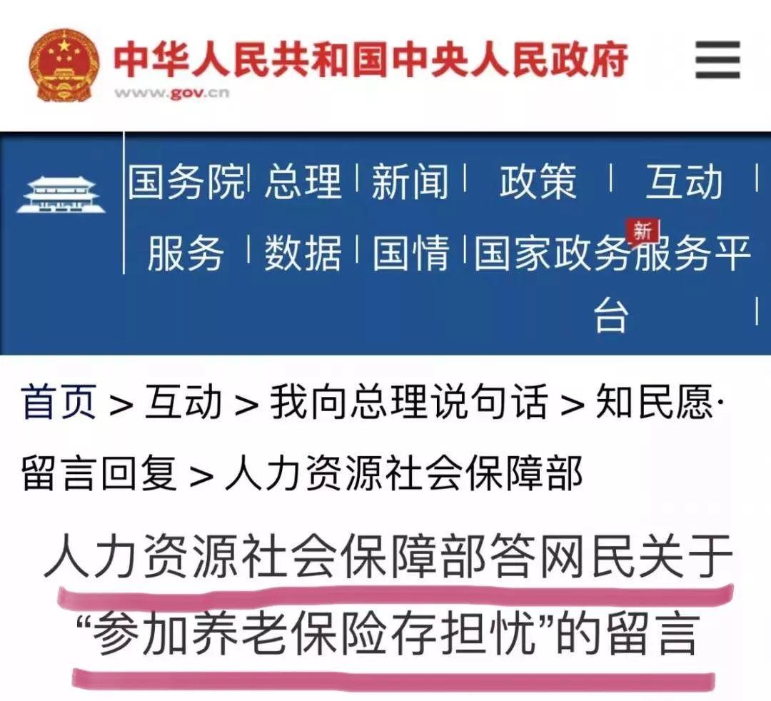 """定了!""""延迟退休""""公布最新消息,东莞的70/80/90后统统65岁退休?插图2"""