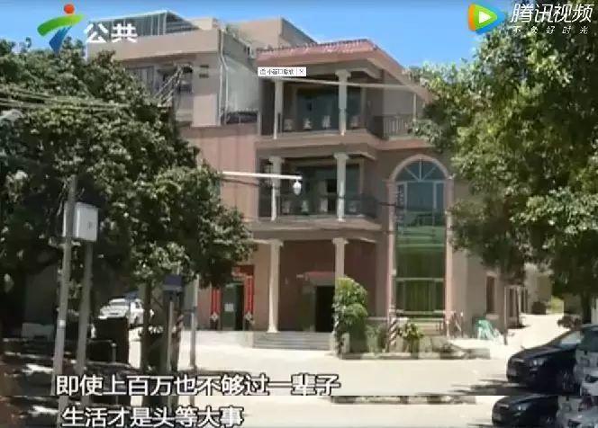 广东房东的生活太太太无趣了,每天都在收房租,真的好无聊!插图46