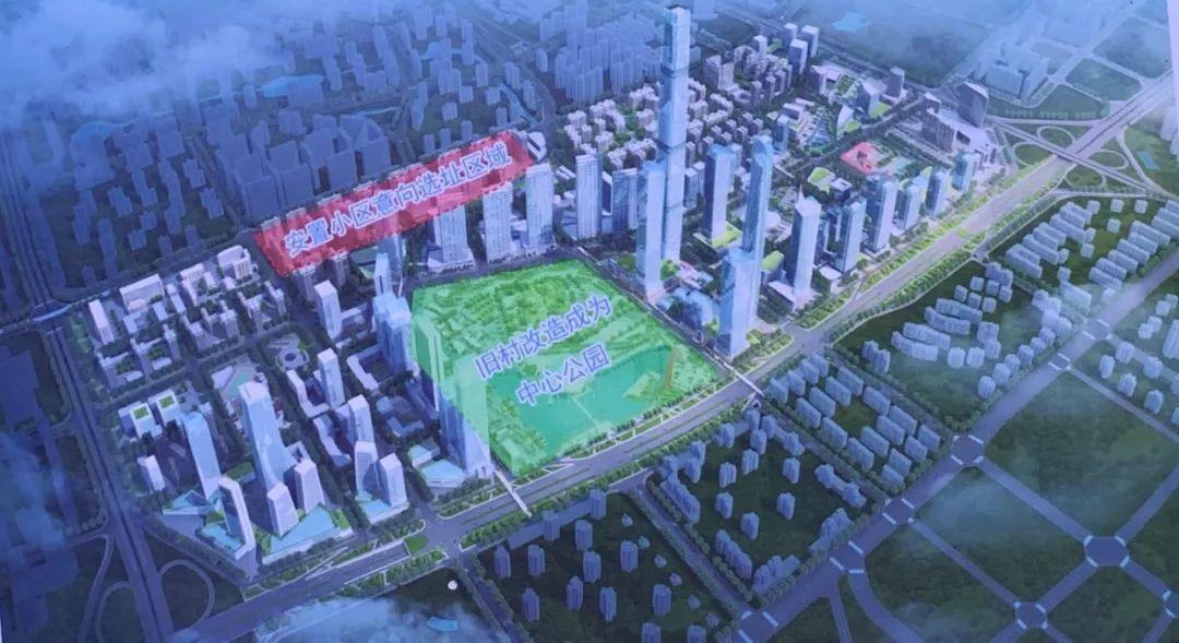 东莞CBD唯一城中村,正式启动拆迁安置!上千村民要发达了!插图8