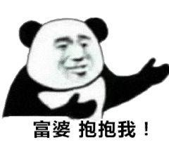 """现场视频曝光!广东20多名""""富婆""""被抓,她们都来自这些组织!插图6"""