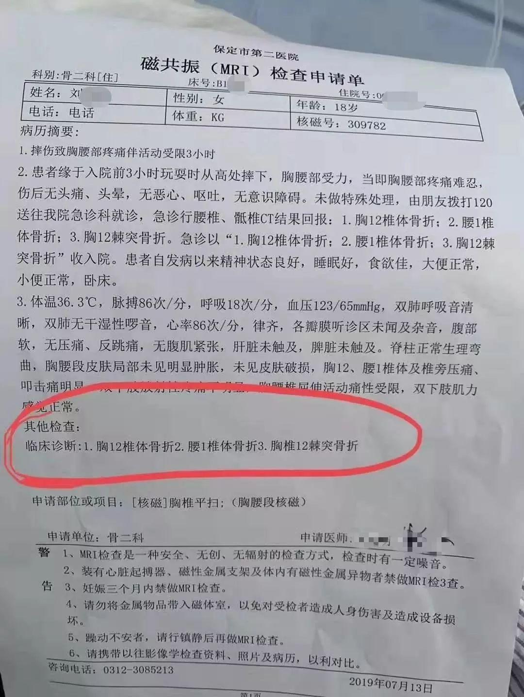 东莞人当心!网红蹦床又出事了!10岁女孩摔断腿!