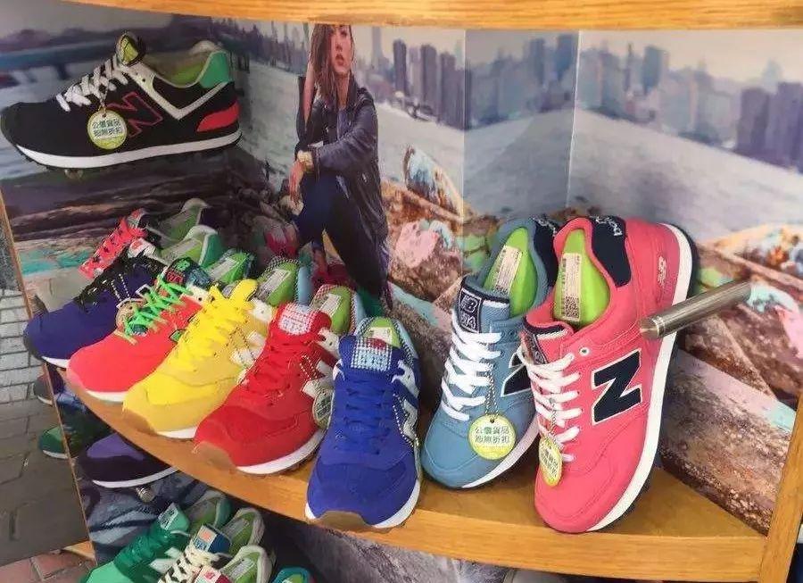 还敢去香港买鞋?被查出一条街都是假货!你中招了吗?插图22