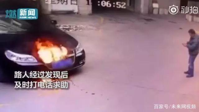 """微信群疯传一车主""""烧草救车"""",结果反烧自己车?"""