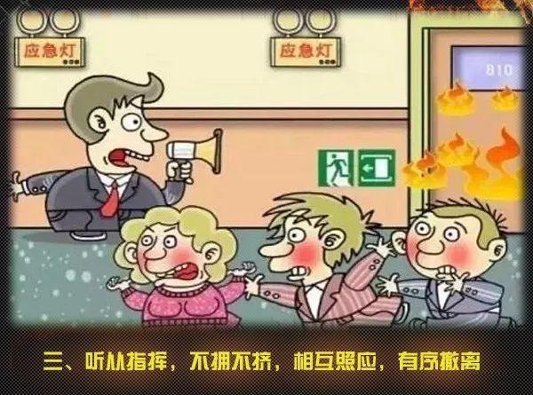 突发! 东莞寮步某店铺突发火灾, 现场火势猛烈, 浓烟滚滚!插图34