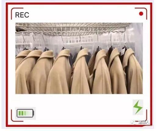 厂房马上到期,万件大衣全场清仓,12月14日限时开抢!