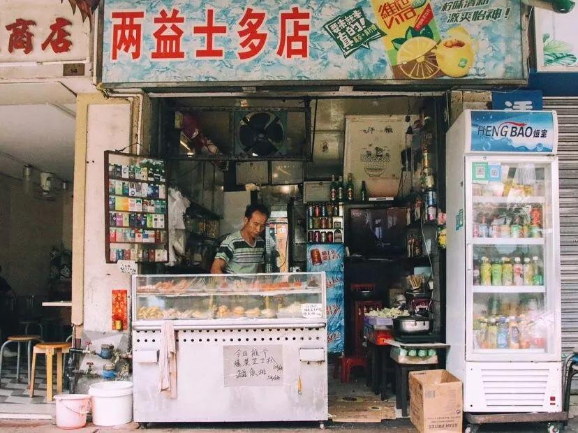 东莞那些便宜又超好吃的美食店,原来都藏在这里!插图28