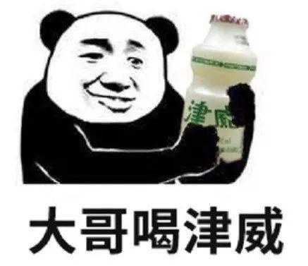 """0年前,东莞人的""""喜茶""""竟然是它?!"""""""