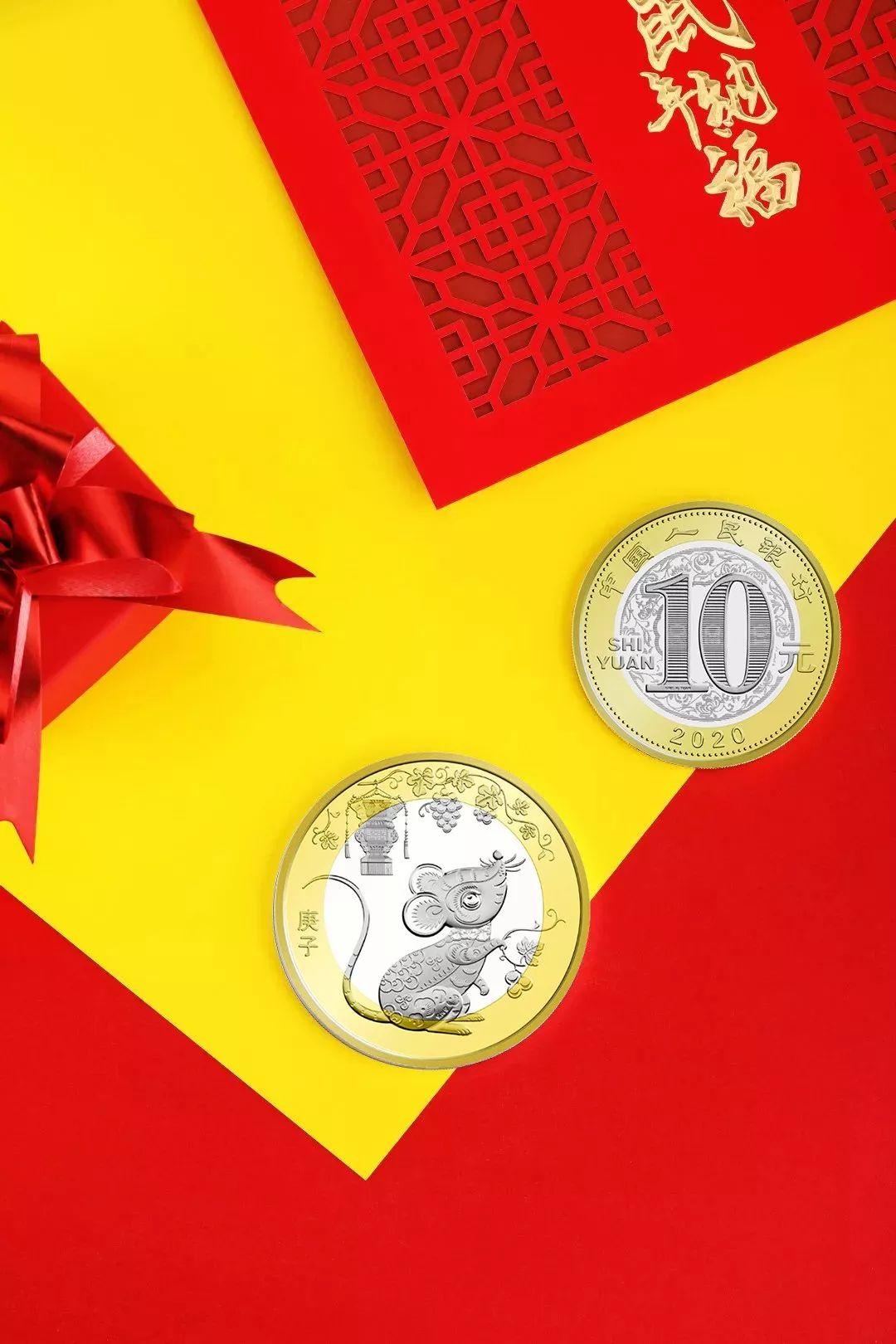 @东莞人 鼠年纪念币2000枚,10元等值兑换快来抢!插图10
