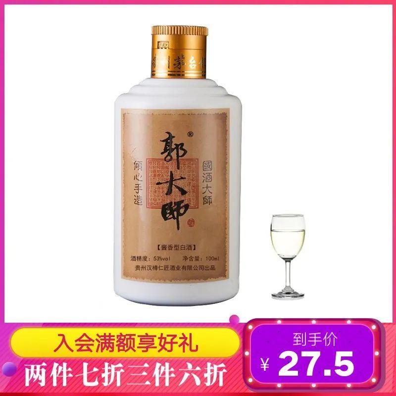 国酒大师手酿『五年53度柔雅酱香酒』,1口喝出1200年前的味道插图6