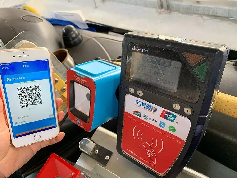 今日起,东莞公交可支持支付宝、微信扫码支付啦