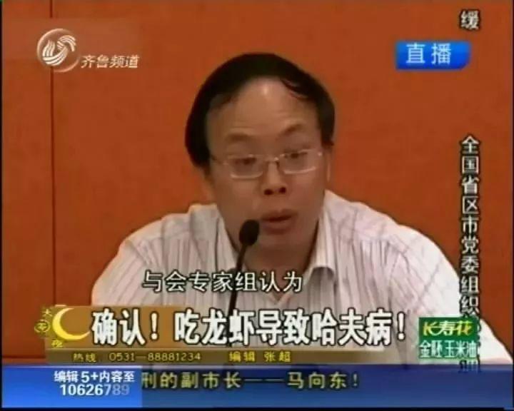 小龙虾的致命真相:全世界都不敢吃,中国人却还被蒙在鼓里!插图26