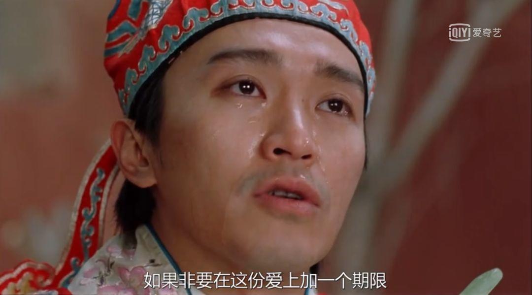 千万别和广东男生谈恋爱,真是太太太太太要命了!插图24