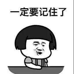 """年违法48次记76分!东莞惊现驾车""""违法王"""""""""""