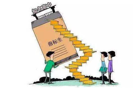 通知!东莞民办中小学招生不得组织面试…插图14