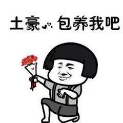 """5亿!东莞又一批千万富豪诞生!"""""""