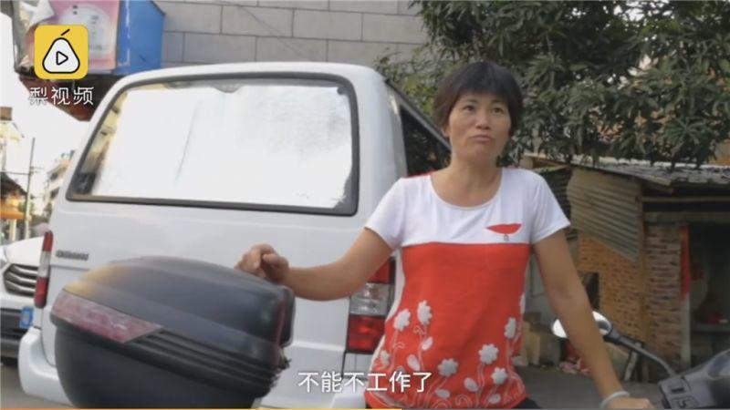 广东房东的生活太太太无趣了,每天都在收房租,真的好无聊!插图42