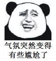 """强台风""""浣熊""""生成!还有一个""""史诗级风王""""在酝酿!东莞接下来的天气将……插图24"""