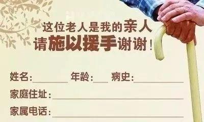 紧急提醒!已达67人!东莞公安局提醒:春节期间这事不容忽视!插图20
