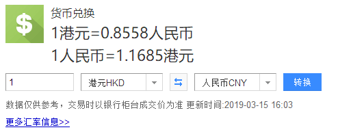 哭了!香港物价全方位暴涨!东莞人去扫货又要用多一笔钱…插图34