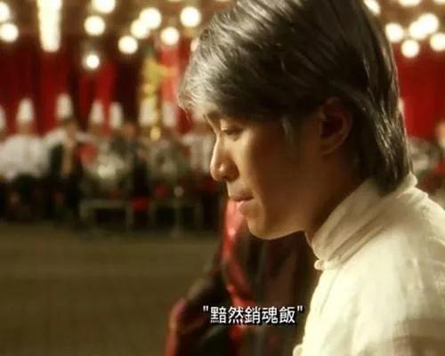 千万别和广东男生谈恋爱,真是太太太太太要命了!插图44