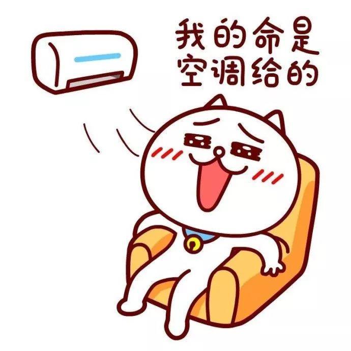 热热热!最高温超40℃!未来几天,东莞这些镇街要停电!插图