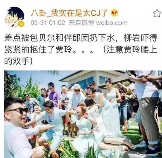 """参加完婚礼后!东莞女生凌晨怒诉:""""打死我也不当伴娘了!""""插图46"""