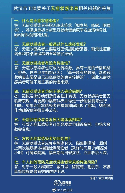 警惕!东莞报告5例输入性无症状感染者插图6