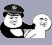 提醒!东莞多人打麻将被抓了!插图2