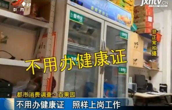 太恶心!东莞人经常买水果的地方出事了!插图4